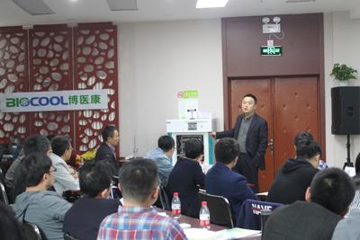 博医康2019年专场春季冻干技术研讨会