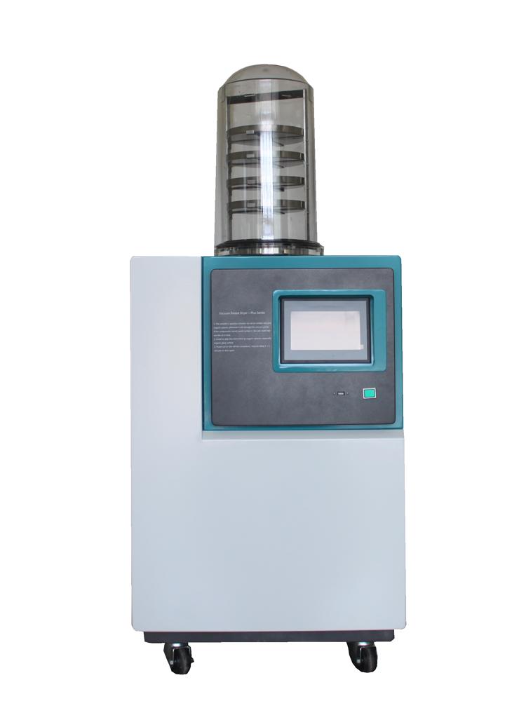 博医康FD-1A-110 Plus冻干机
