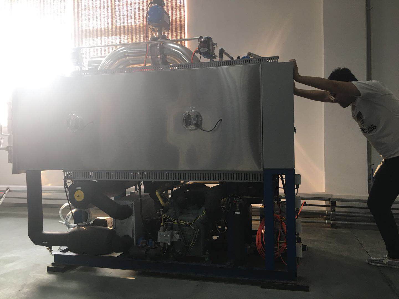 宁波麦维采购博医康LYO-2E冻干机