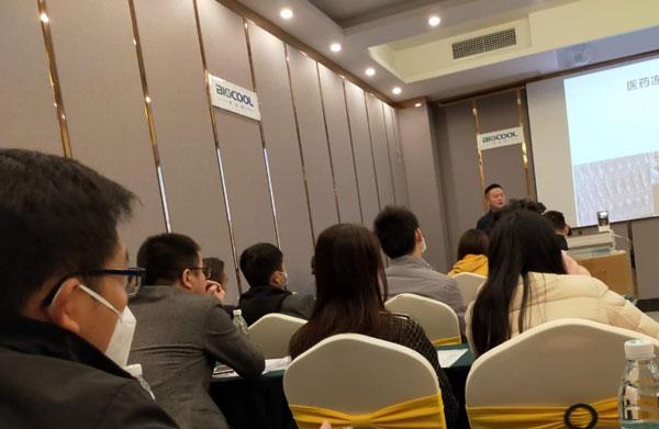 2020博医康西南地区冻干研讨会2