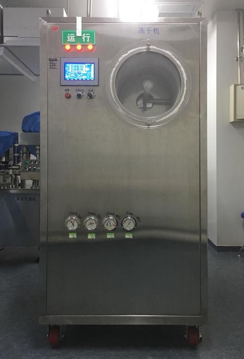 维科生物采购博医康Pilot10-15T冻干机