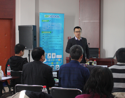 博医康冻干技术研讨会现场7
