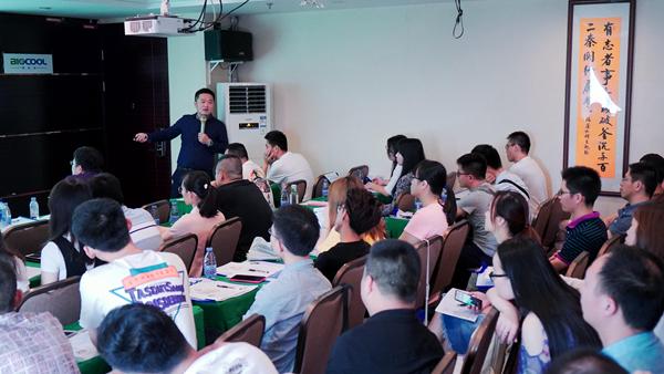 2019年7月博医康冻干技术研讨会-广州站07
