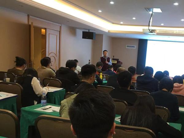 博医康华南地区冻干技术研讨会04