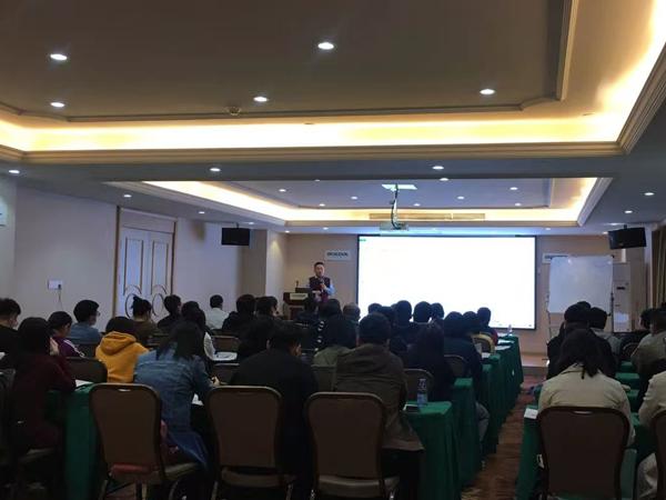 博医康华南地区冻干技术研讨会01