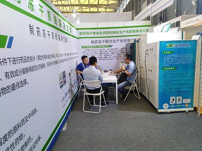 北京博�t康亮相-LABWorld-China-2019-08